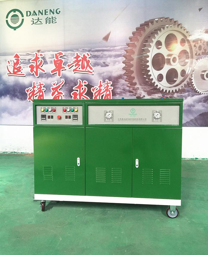 山西電加熱設備|江蘇蒸汽發生器哪里有供應