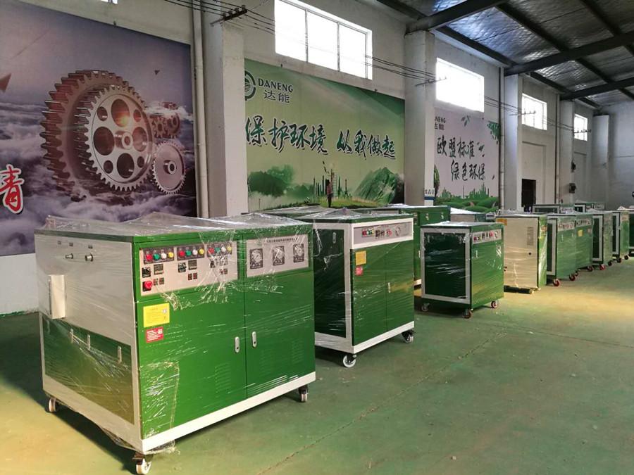 蒸汽发生器厂家哪里好_质量好的蒸汽发生器批发价格