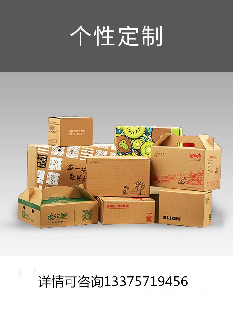 杭州纸箱定做定制-优良零食纸箱生产厂家
