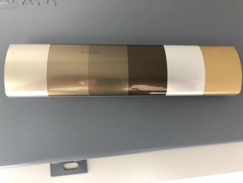 鋁型材表面處理廠家|撫順鋁型材表面處理