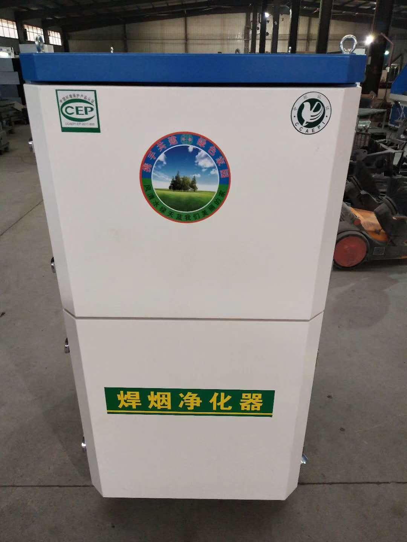 廠家定制生產電子烙鐵焊錫煙霧凈化過濾器 工業移動式焊接除塵器