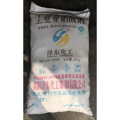 氯化銨廠家供應 價格優 質量好 找好氯化銨就到邢臺永順化工
