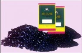 碳化硼——就选黑龙江瑞江顺新材料科技有限公司