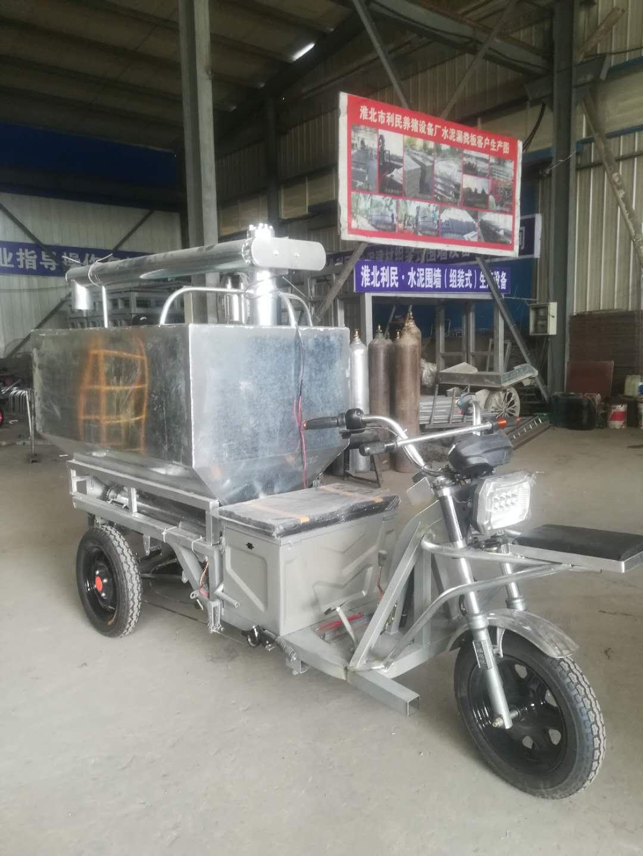 上料車_利民養殖設備劃算的養鴨場自動上料車供應