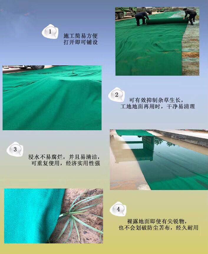 郑州多功能防尘布价格|嘉盛园林有品质的多功能防尘布介绍