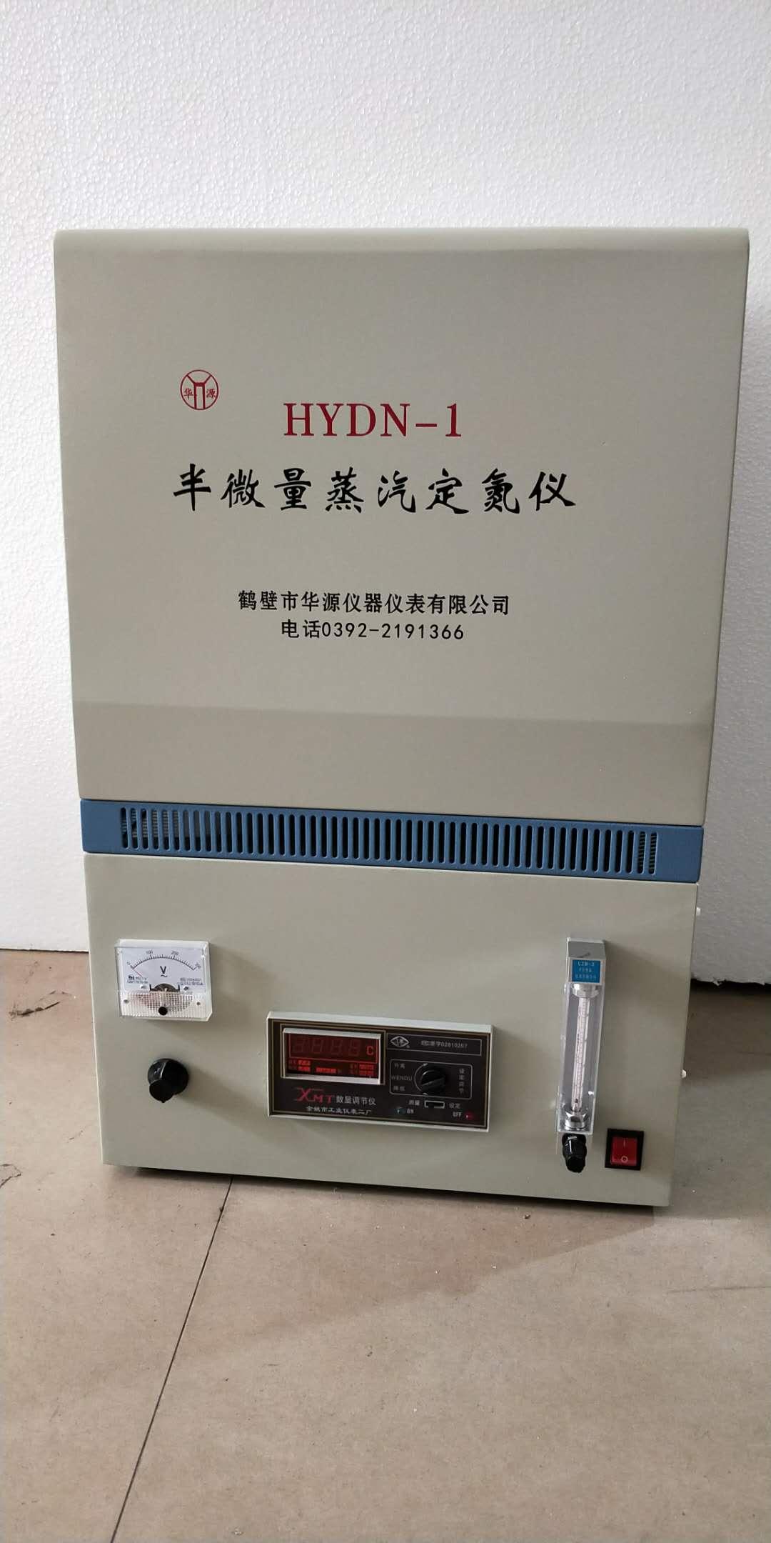 怎么taoxuan煤炭定氮yi-想买shiyongde煤质hua验测硫yi全硫分测定yi就来鹤壁hua源