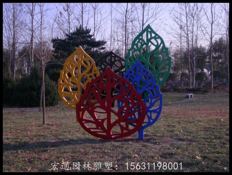 彩色树叶雕塑公园不锈钢景观雕塑厂家