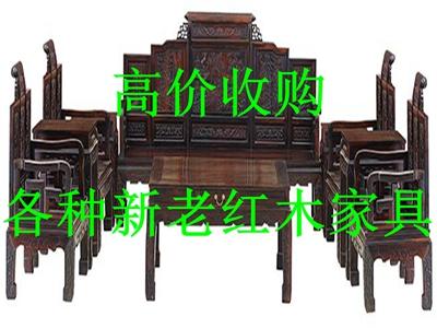 宝山区长期上门收购红木家具
