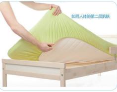 床边周品-床笠-U型枕
