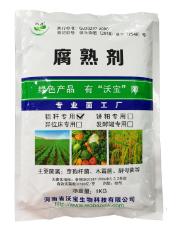 有機肥發酵劑供應_河南沃寶優惠的秸稈腐熟劑出售