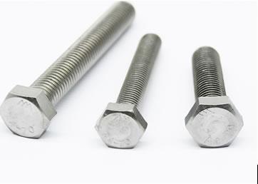 不锈钢外六角螺栓报价-质量可靠的不锈钢外六角螺栓在哪买