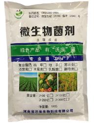 有機肥發酵劑品牌好-信譽好的土壤改良廠商