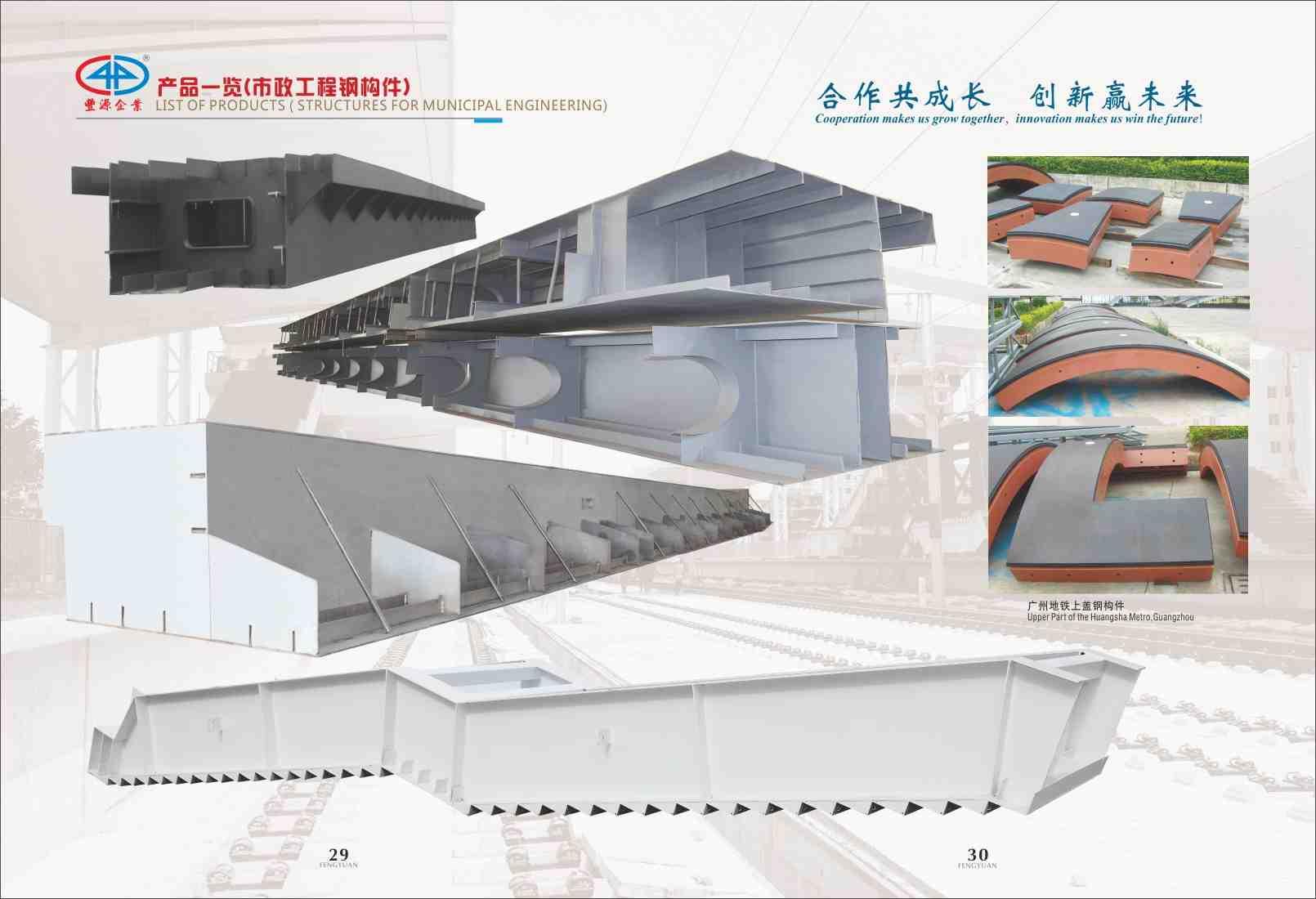 漳州出口钢结构|钢结构建造找丰源钢结构