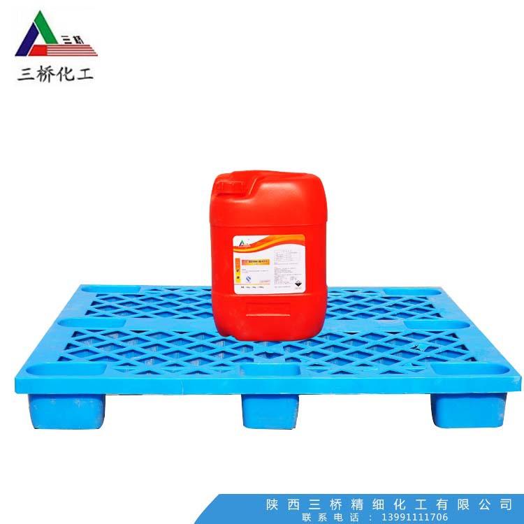 三桥牌食品工业酸性清洗剂(SQ-2型)