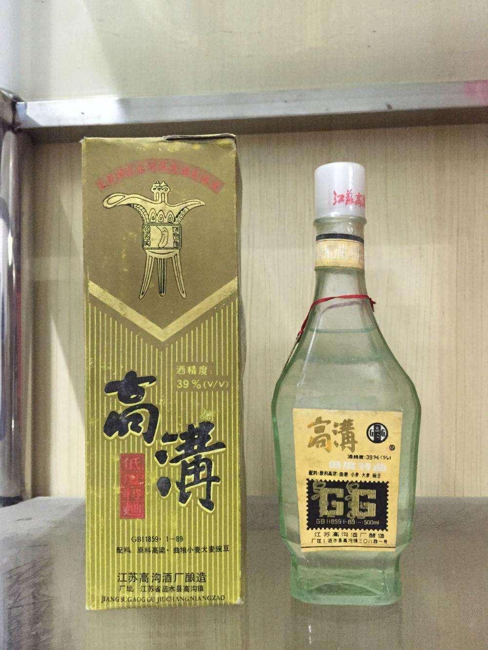 当地的回收高沟特曲酒_可信赖的回收高沟特曲酒公司