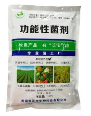 有机肥发酵剂厂家直销|来河南沃宝,买实惠的功能性菌剂复合菌