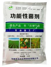 hao的you机肥发�tu�-为您推荐划算的功能性jun剂土壤改liang