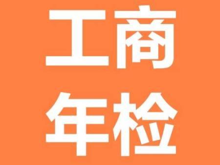 名称变更_想找有保障的工商服务当选税邦会计
