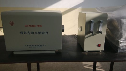 批銷煤灰熔融性分析儀_高品質煤灰熔融性分析儀批發