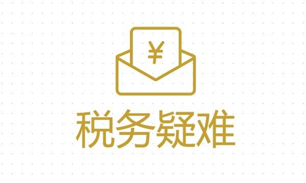博罗公司合法避税|广东专业税务服务