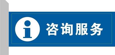 惠州税务筹划咨询_税务服务收费标准-惠州市税邦会计服务有限公