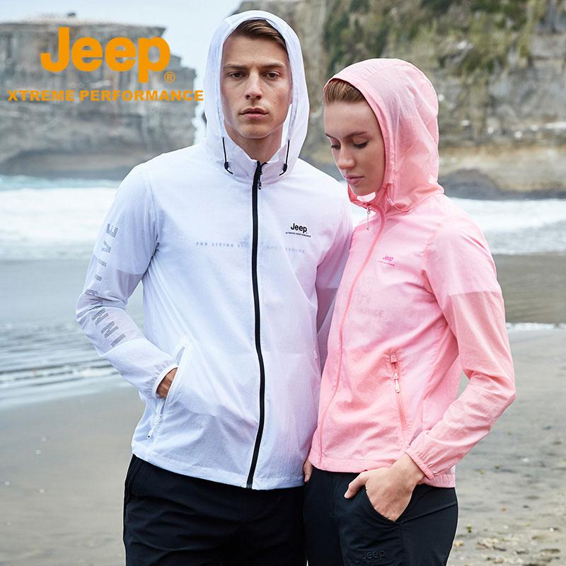 情侣防晒衣品牌|价位合理的jeep防晒衣供应