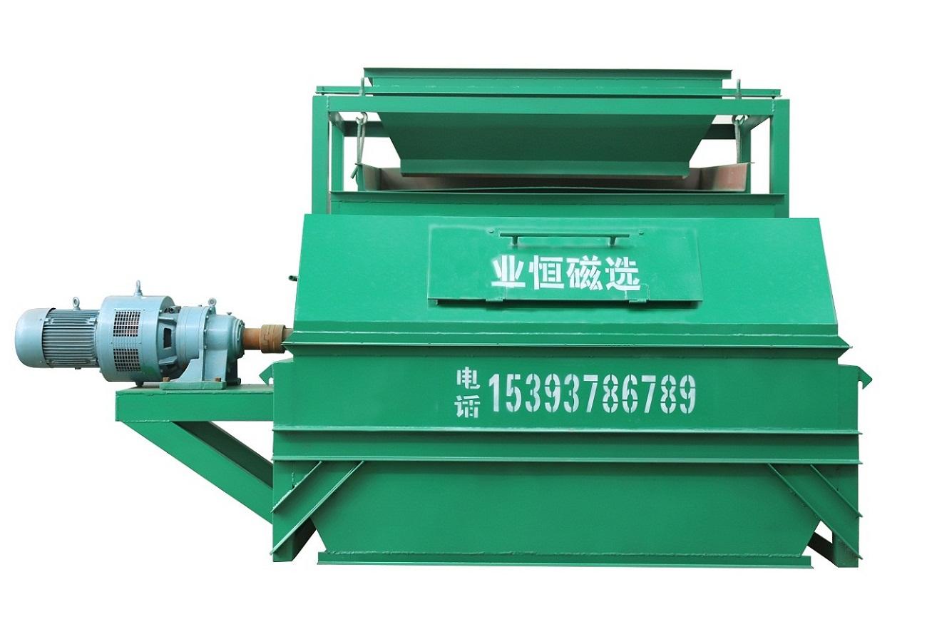 新疆鐵礦干式磁選機-價位合理的鐵礦干選機-業恒干選設備傾力推薦