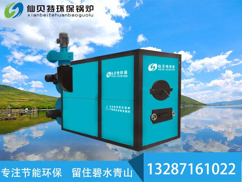拉薩養殖專用環保鍋爐批發-鵬昊環保高性價熱風爐出售