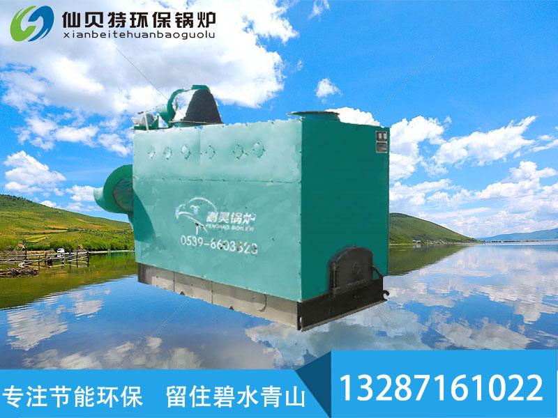 拉薩養殖專用環保鍋爐批發|質量優良的熱風爐供應