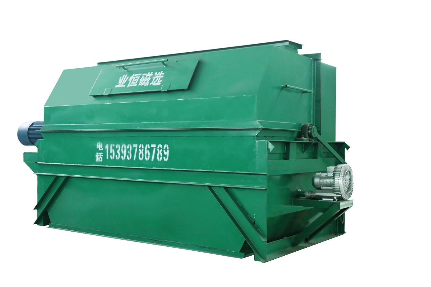寧夏鐵精粉磁選機廠家-大量供應銷量好的鐵精粉提純磁選機