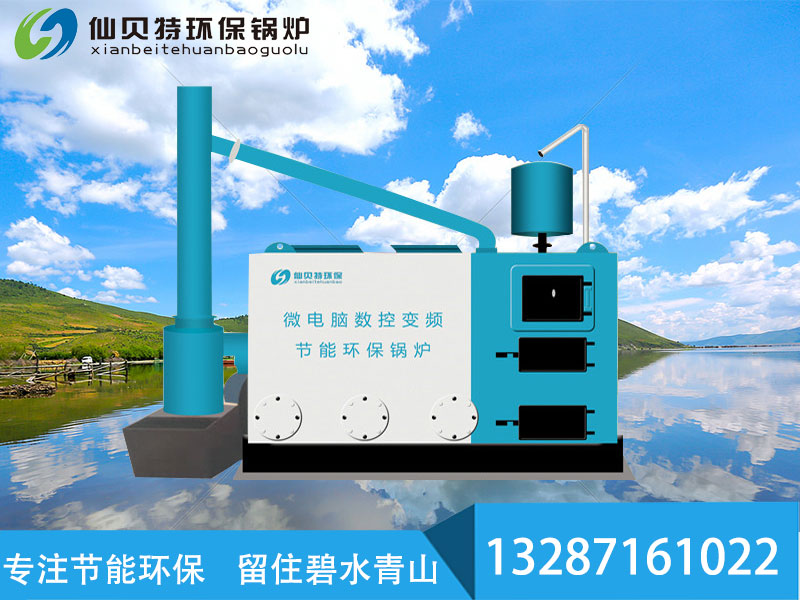 節能環保鍋爐廠家:35蒸噸/小時以下燃煤鍋爐即將被淘汰