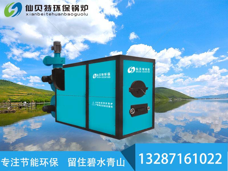 節能環保鍋爐廠家談蒸汽發生爐的安裝注意事項