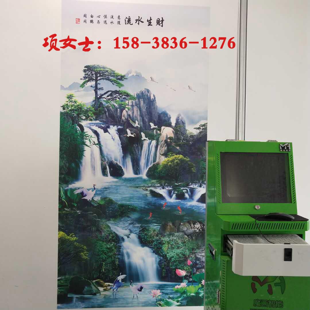 工控一体3D背景墙立式喷绘机郑州厂家直供墙体喷绘机