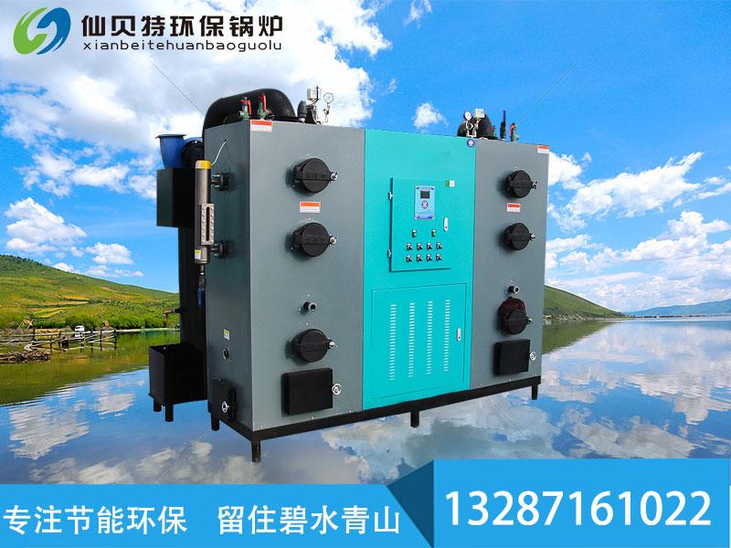 贵州蒸汽发生器价格|鹏昊环保品质好的蒸汽发生炉出售