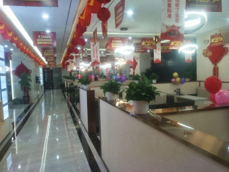 裝修設計哪家好_室內裝修設計就來內蒙古魯公大宅裝飾工程