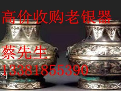 上海老银器回收多少钱