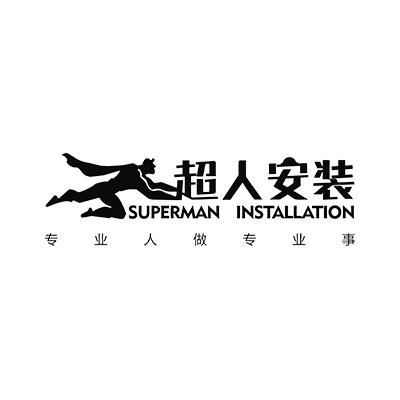 陜西超人品牌運營管理有限公司