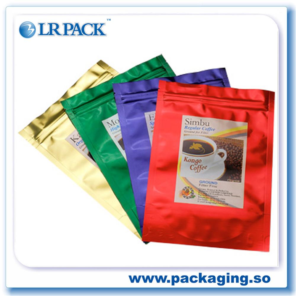 广州真空铁观音茶叶袋茶叶铝箔复合包装袋/镀铝复合包装