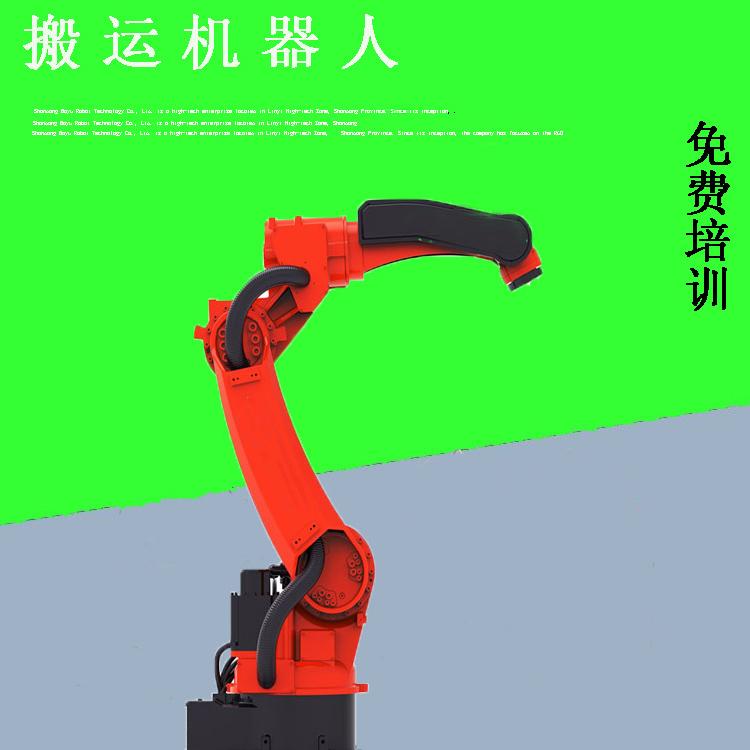 山东汽车制造焊接工业焊接机器人自动化设备 焊接吸尘臂安全可靠