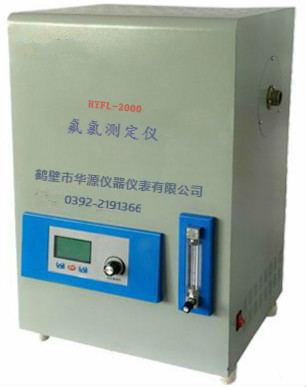 华源煤炭氟氯离子测定仪氟氯含量化验设备测煤设备