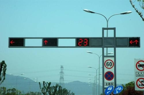 交通信號燈廠家-價格實惠的交通信號燈-甘肅綠源節能照明