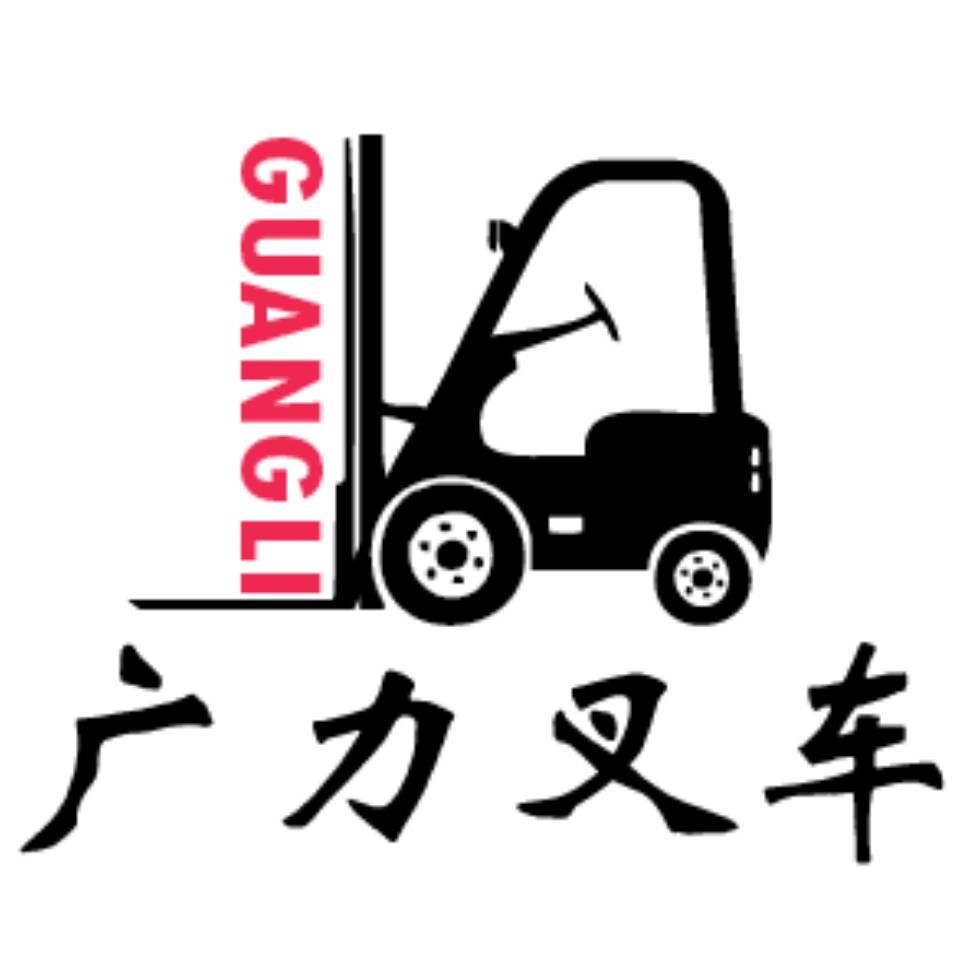 济南高智机电工具有限公司