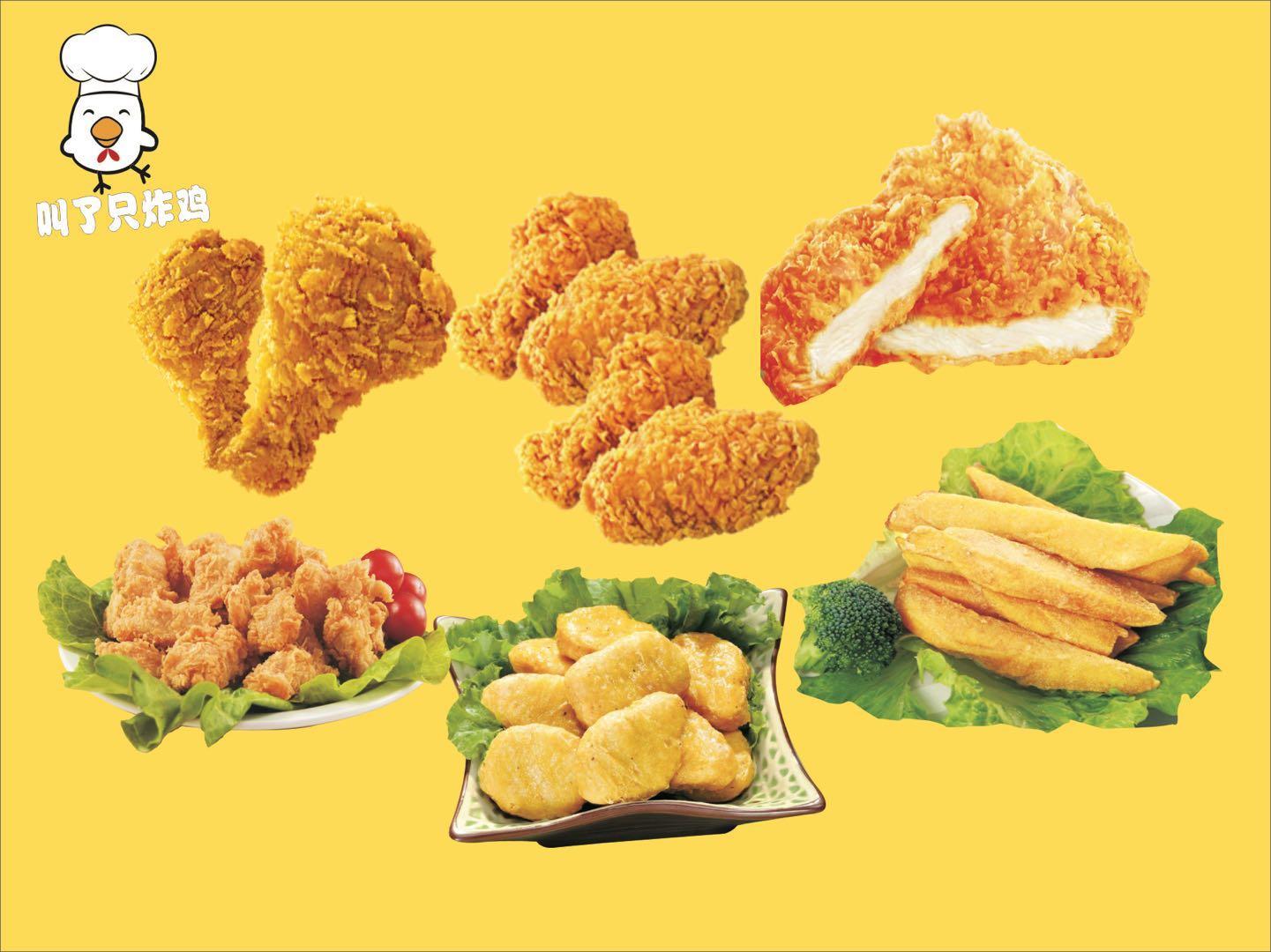 炸鸡加盟,厦门炸鸡加盟,叫了只鸡加盟