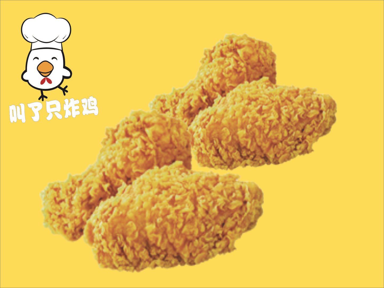 叫了只炸鸡加盟找小米立餐饮管理|福州炸鸡排加盟店哪家好