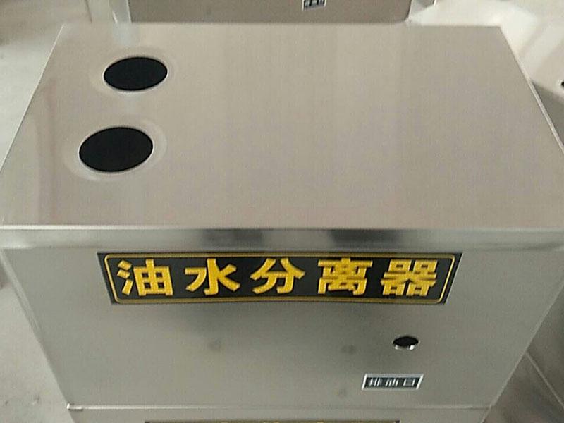 山东油水分离器@河南油水分离器@河北油水分离器_超前