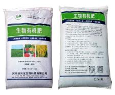 生物有機肥性價比-哪里有提供口碑好的生物有機肥