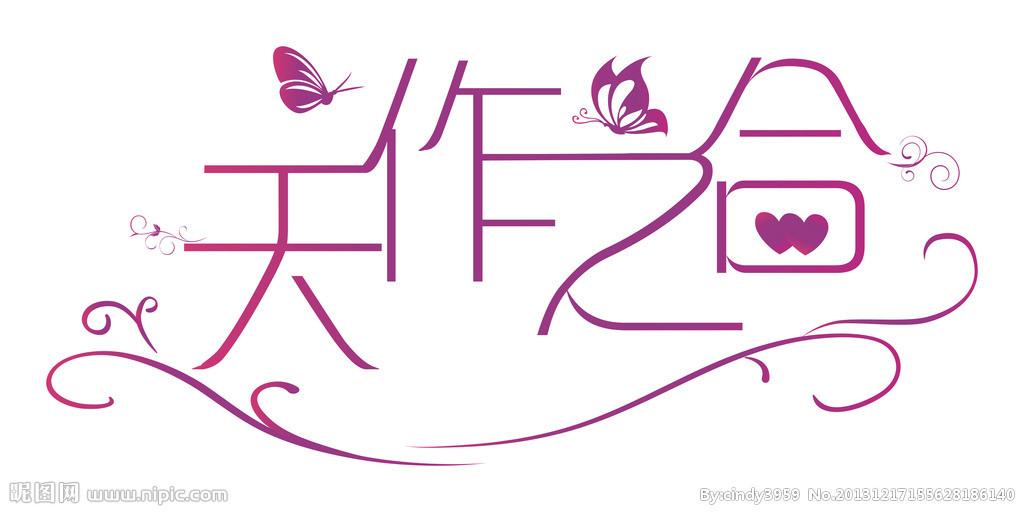 上海交友征婚费用,静安交友相亲网13391158261