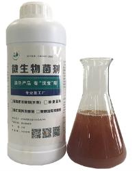 批售除臭菌劑-有品質的除臭菌劑水劑推薦