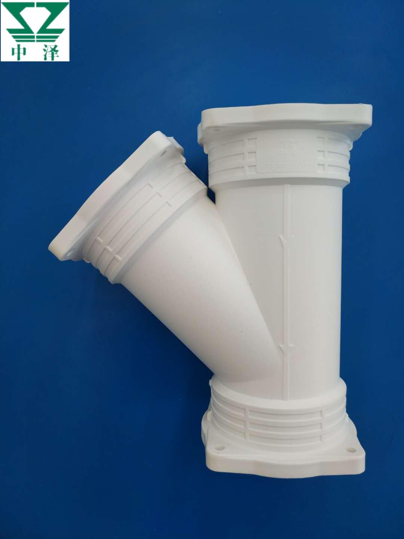 FRPP静音排水管厂_怎么挑选品牌好的FRPP静音排水管