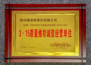 江蘇矮冬瓜火鍋加盟-四川聲譽好的招商加盟公司推薦